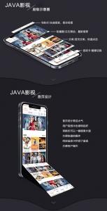 java原生影视APP带投屏功能 投屏+选集+秒播+缓存下载 带小说+观影功能-蜜桃源码网