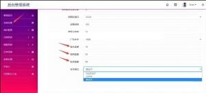 【视频付费打赏】2020云赏V8.5终结版全新酒馆UI视频打赏源码 已对接码支付