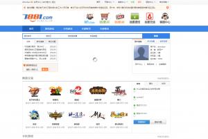 【虚拟物品交易源码】7881游戏装备网源码下载/可做虚拟点卡和网站源码下载-蜜桃源码网