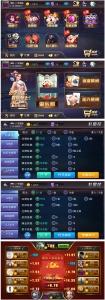 最新718陌陌全套组件 新UI新游戏有新增红包等 完整数据+双端+热更+子游戏齐全