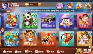 最新万利棋牌游戏组件 全民代理+三级分销 已对接支付猫支付接口