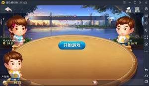官方正版恒凌娱乐双端+热更新包运营版 星耀特别版 商城推广全正常