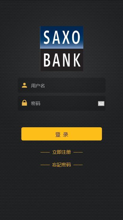 【亲测可用】八月最新币圈源码完美K线接口全部正常全新首发区块链源码