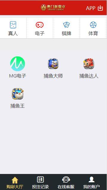 【亲测】2020大富二开运营级华侨娱乐