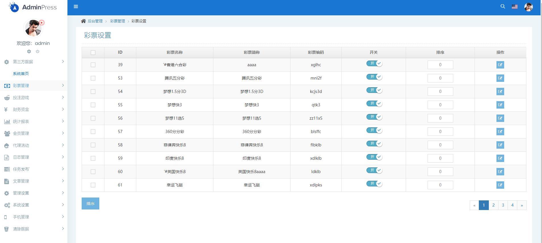 2020黑猫2源码二开美化新版UI/带时薪/视频教程+采集器
