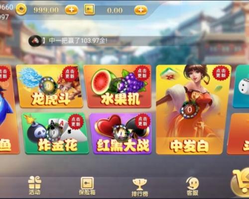 2020最新网狐荣耀597/完整组件/支付已接/带教程