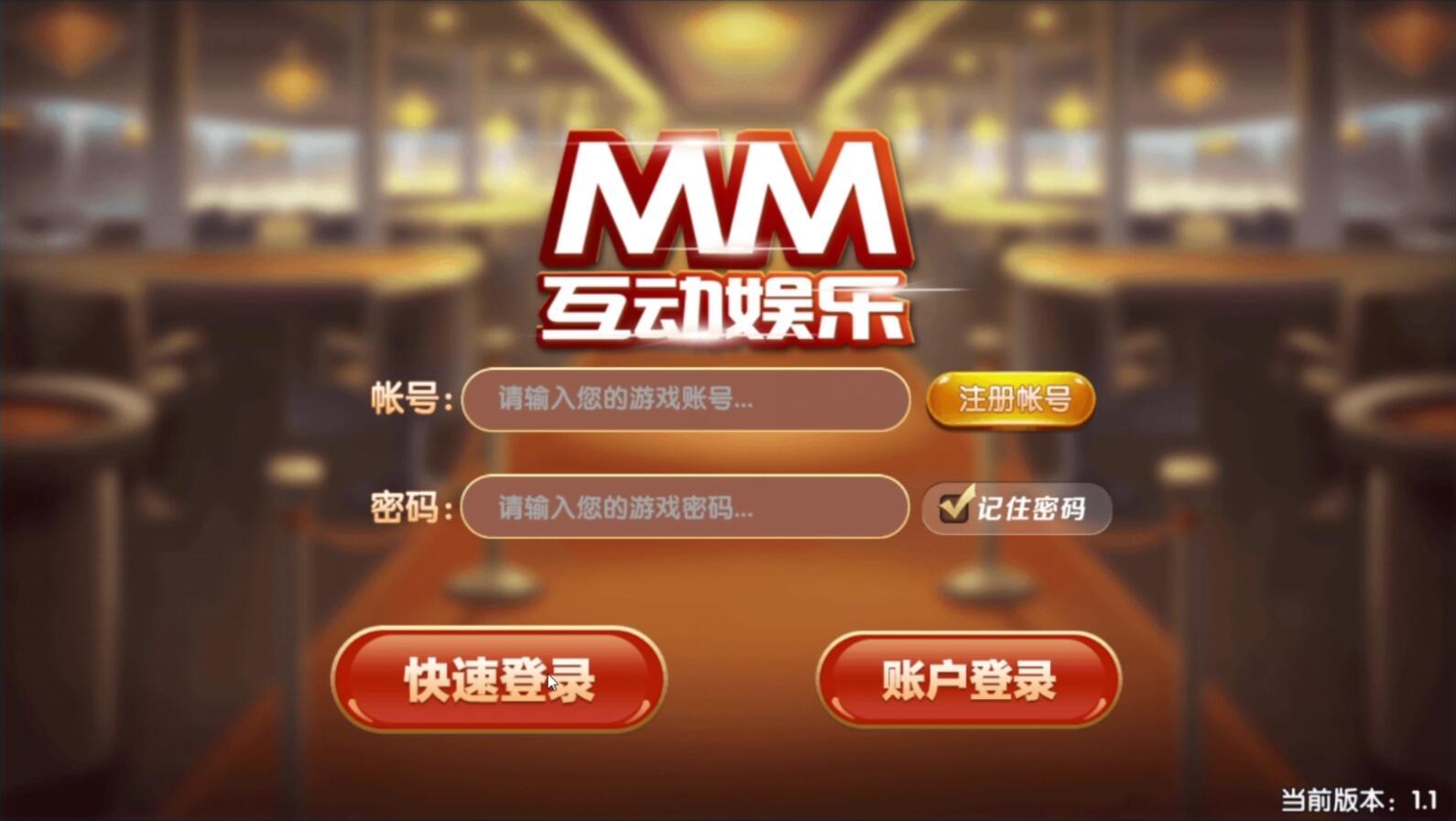 2020完美运营级红永MM互娱/支付已接/带完整视频教程