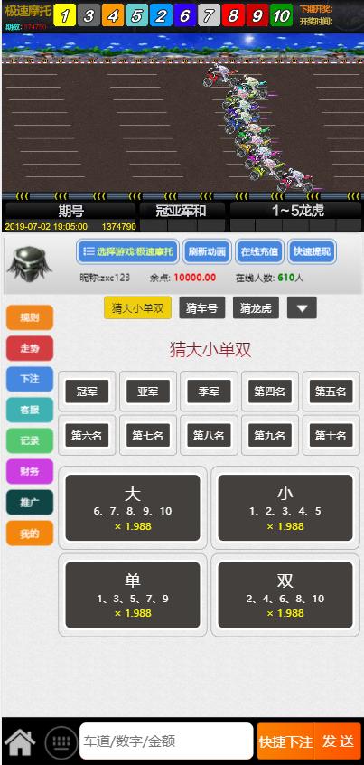 2020最新飞鸟星辉源码 聊天功能【无需公众号 无限开房】