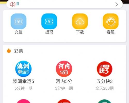 2020最新大富二开美化UI山河娱乐完美运营版