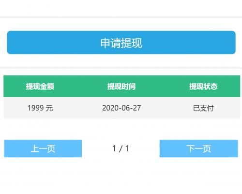 【视频打赏】修复版云赏平台源码含代理系统+修复二维码生成+修复网页乱码