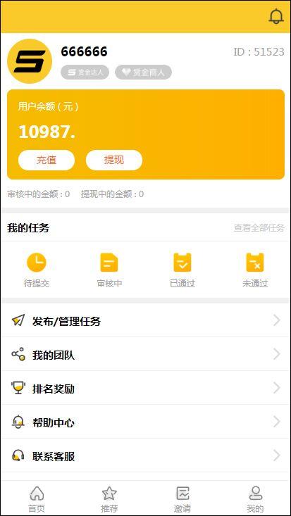ThinkPHP2020最新仿悬赏猫任务平台源码黄色UI界面完美运营版,可直接封装APP,修正发布任务选项,文件已解密-蜜桃源码网