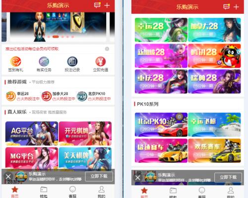 【BC源码】乐购新版手机端UI重新设计vue+源码