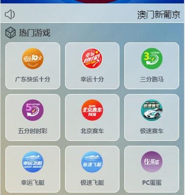 XPJ二开UI美化+所有采集修复20分钟BC游戏
