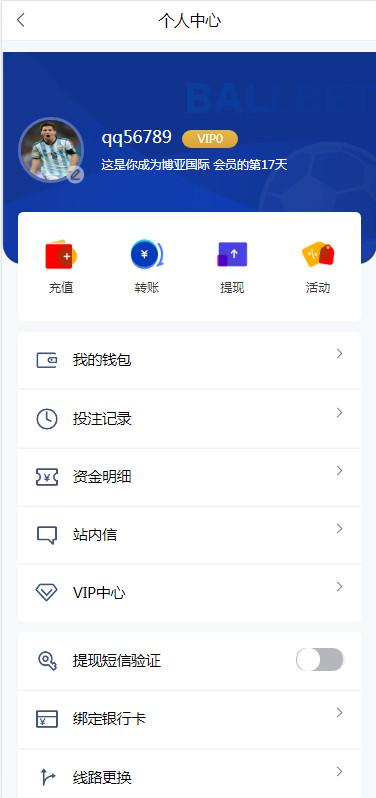 【BC源码】WG接口二开UI美化版仿亚博源码PHP