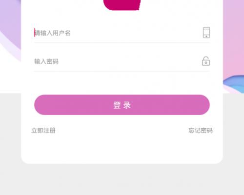 夜播苹果安卓视频源码 完整数据 视频盒子 双端源码app