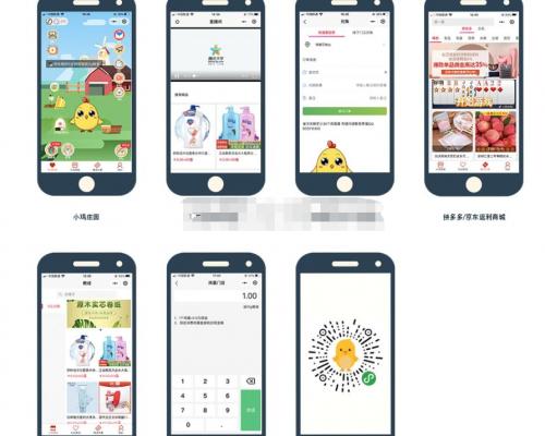 养鸡农场 3.3.31安装包 微信源码学习资源