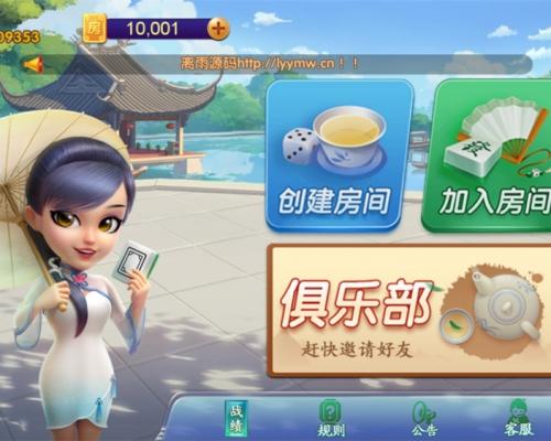网狐约牌吧房卡娱乐完整组件 数据库+网站+服务端+双手端完整
