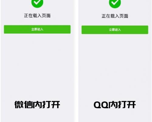 最新微信域名防封系统|微信域名防屏蔽系统|QQ域名防红系统|QQ域名防封系统
