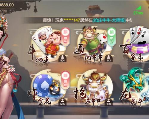 【开源无授权】最新H5猫娱乐橦树娱乐 控制输赢