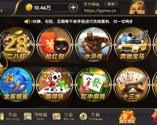 网狐荣耀二开博弈娱乐 双端完整