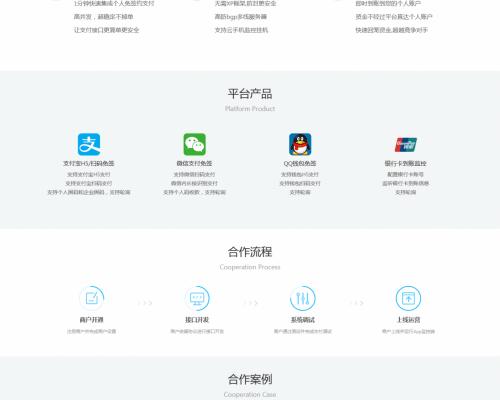 Java版免签支付/个人免签支付/码支付系统/个人免签支付/个码即时到账/企业支付宝微信二维码收款app监控