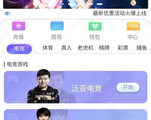 【修复版本】大富二开尊宝娱乐/全新ui界面/前后台优化