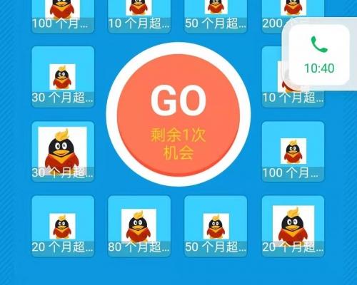 【引流必备】QQ会员强制分享|裂变引流网站源码