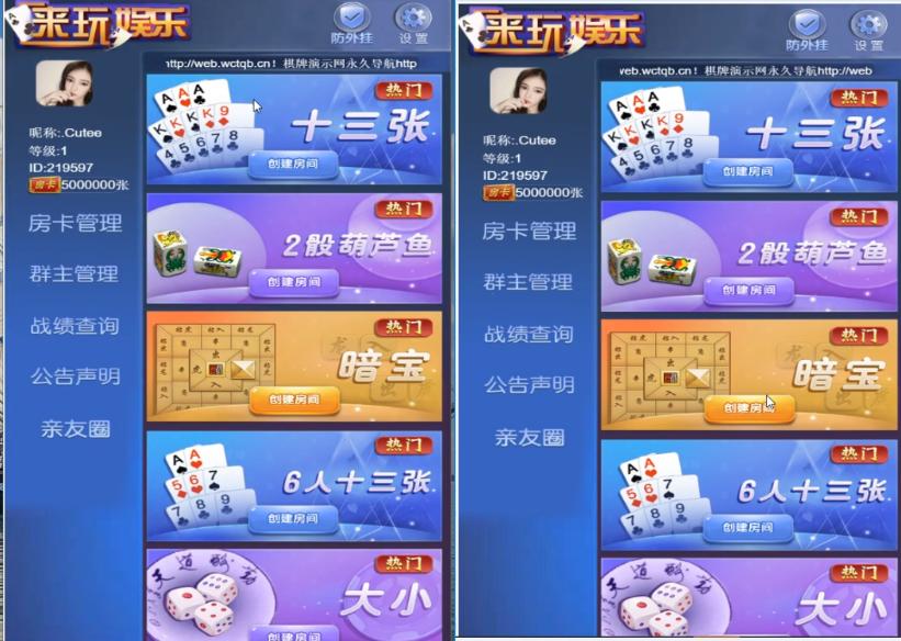 【仅供研究】来玩大厅H5源码/全开源/葫芦鱼/暗堡