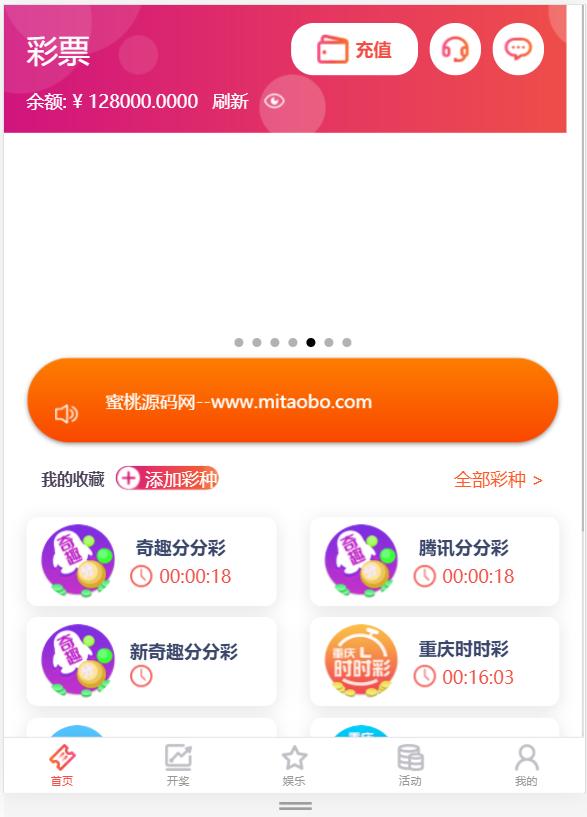 【已测试】恒行娱乐完整源码带NG真人电竞+开奖|完美运营