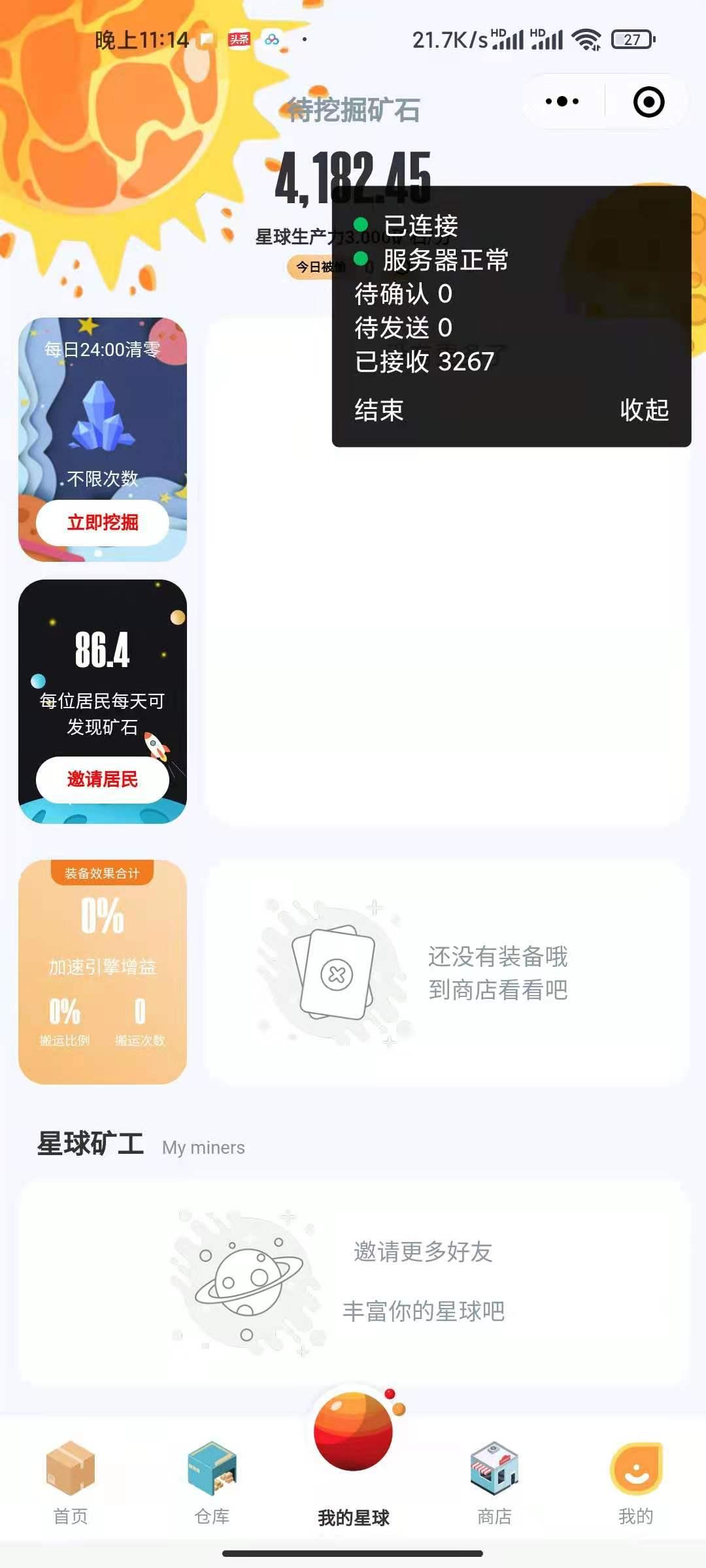 【已测试】大河抽奖盲盒小程序运营版1.0.9