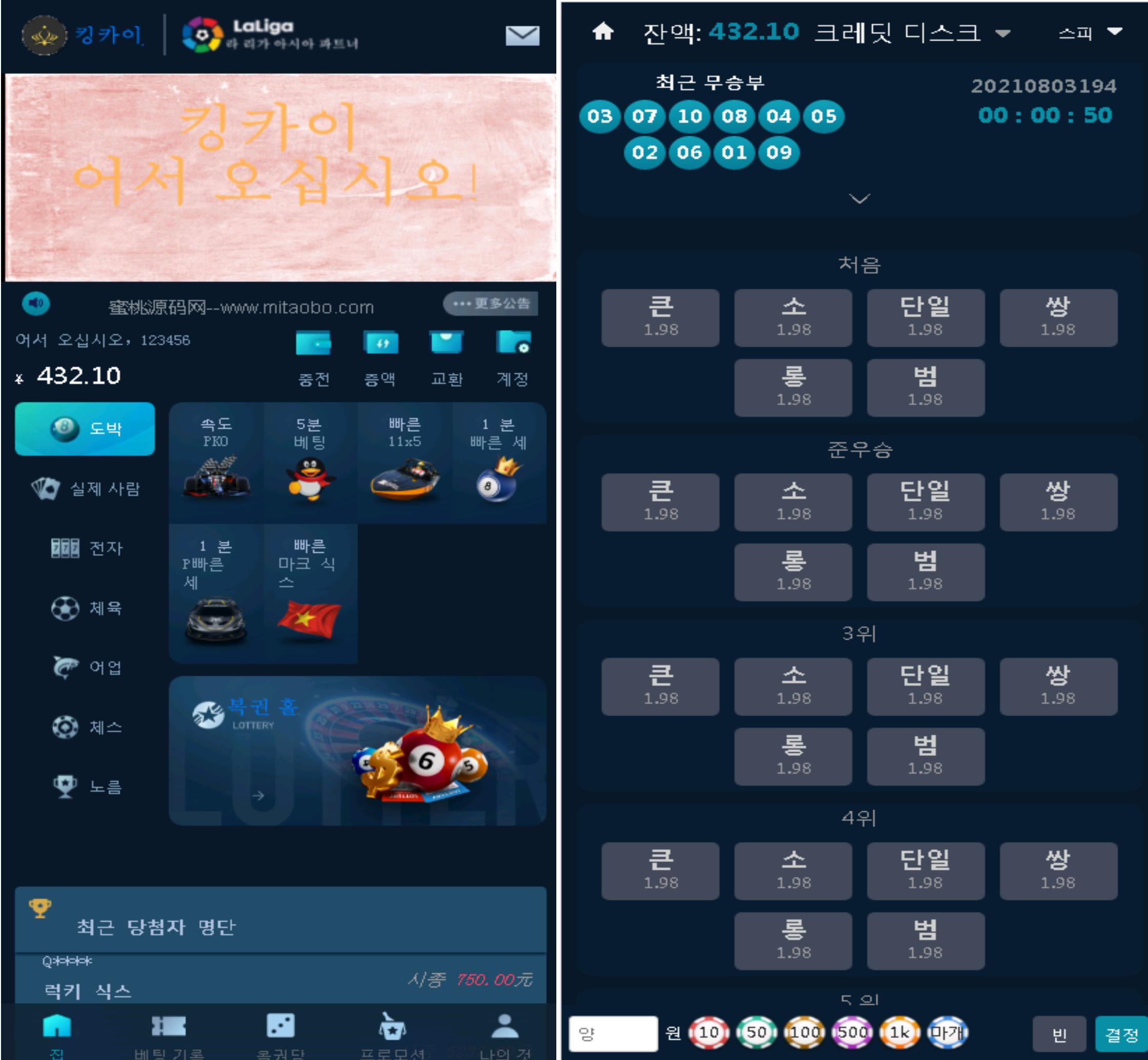 【已测试】韩语聚星版本源码|