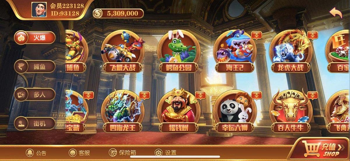 2021最新大富豪无错运营级别逍遥娱乐,二开增加多款子游戏,双端完整组件